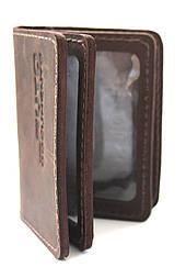 Портмоне для автодокументов из натуральной кожи YR 1001