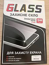 Защитное стекло Lenovo Tab M7