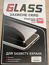 Захисне скло Lenovo Tab E8/8304F