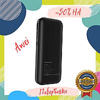 Оригинальный внешний аккумулятор Power Bank Awei P75K 10000 mAh