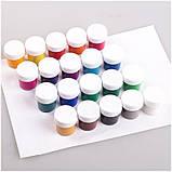 """Гуаш """"Класична"""" в баночках по 20 мл, 20 класичних кольорів, у картонній упаковці, фото 3"""