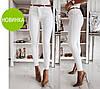 Стильные женские брюки завышенной посадкой из джинс - бенгалина(42-50)