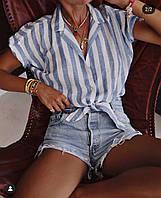 Рубашка женская укорочённая в полоску 42-44