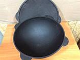 Казан чавунний товстостінний 13 літрів з кришкою садж, фото 3