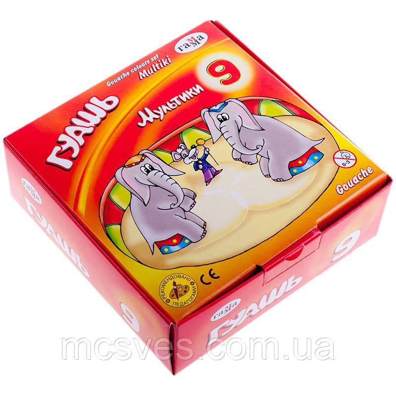 """Гуаш """"Мультики"""" в баночках по 20 мл, 9 класичних кольорів, у картонній упаковці"""