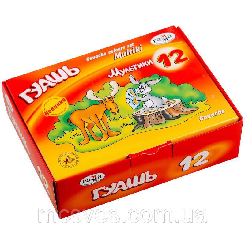 """Гуаш """"Мультики"""" в баночках по 20 мл, 12 класичних кольорів, у картонній упаковці"""