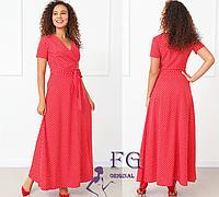 Длинное платье на запах в пол красное