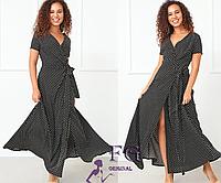 Длинное платье на запах в пол красное 50-52