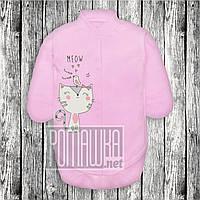Детский трикотажный боди р 62 1-3 месяца закрытая ручка для новорожденных внешние швы ИНТЕРЛОК 3149 Розовый