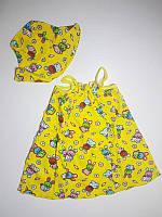 Детский сарафан с панамкой для девочки летний комплект на 3-4 года