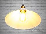 Підвісний світильник на одну лампочку 6855-300-WH-G, фото 4
