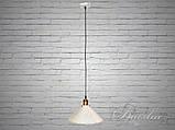 Підвісний світильник на одну лампочку 6855-300-WH-G, фото 2