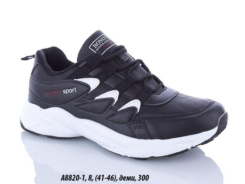 Кроссовки Bonote A 8820-1