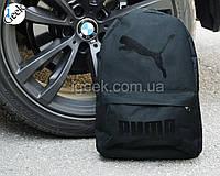 Городской рюкзак мужской/женский спортивный молодёжный/подростковый/школьный Сумка в стиле Puma/Пума | Черный