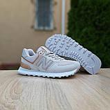 Жіночі літні кросівки New Balance 574 (сірі), фото 9