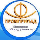 Электронные весы ВТА-60. Высокое качество от украинского производителя.
