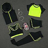 Женская компрессионная одежда 5в1, фото 3