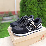 Жіночі літні кросівки New Balance 574 (чорні), фото 3