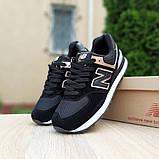 Жіночі літні кросівки New Balance 574 (чорні), фото 4