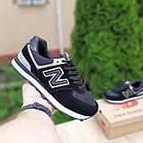 Жіночі літні кросівки New Balance 574 (чорні), фото 5