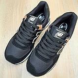 Жіночі літні кросівки New Balance 574 (чорні), фото 6