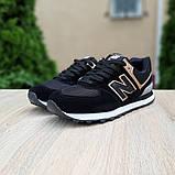 Жіночі літні кросівки New Balance 574 (чорні), фото 7