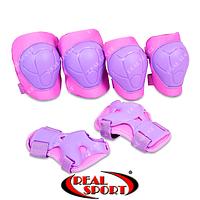 Защита для катания детская Zelart SK-4684B Enjoyment