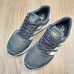 Жіночі кросівки Adidas INIKI (сірі) 20147, фото 5