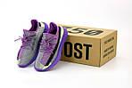 Жіночі кросівки Adidas Yeezy Boost 350 Повний рефлектив (бузкові) 12180, фото 3