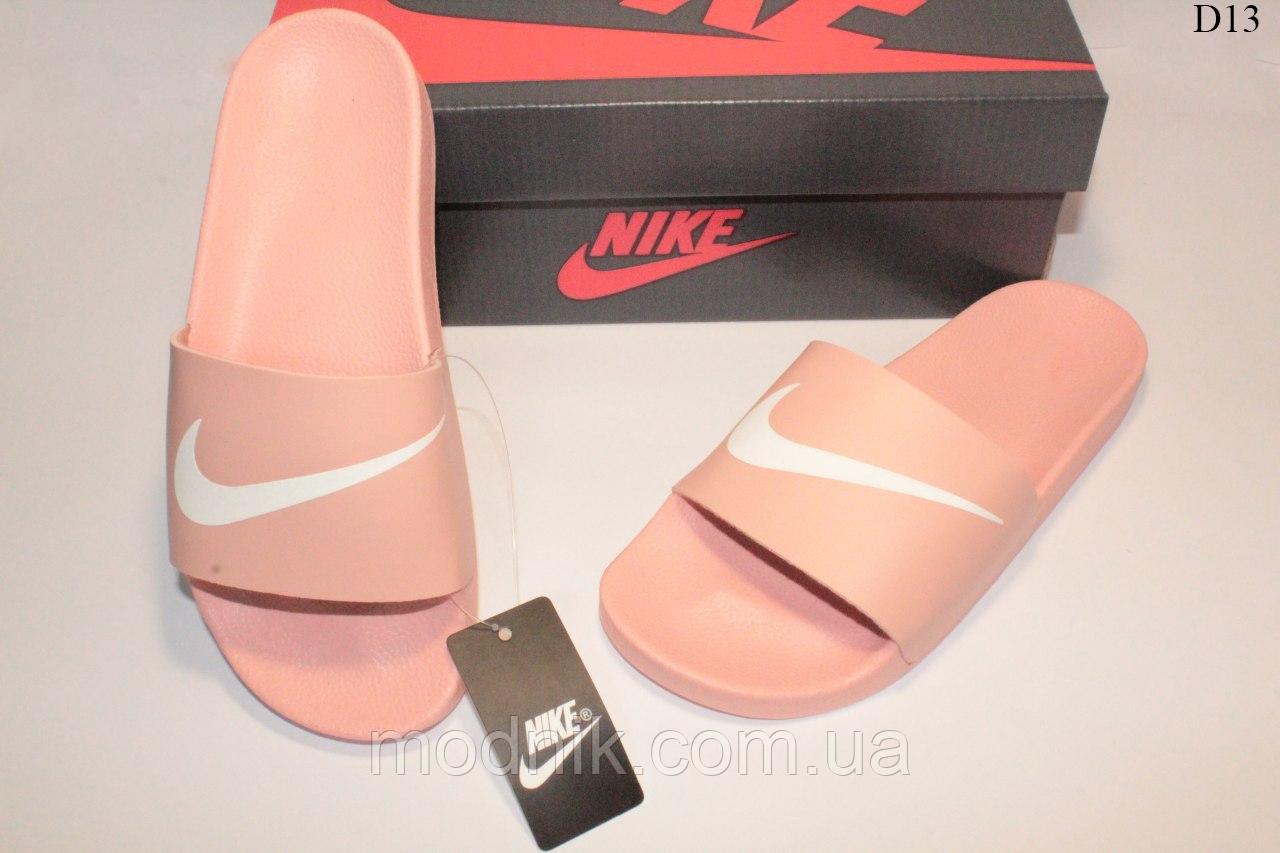 Женские летние шлепанцы Nike (розовые) D13