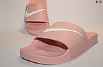 Женские летние шлепанцы Nike (розовые) D13, фото 2