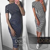Женское летнее миди синее черное платье полосатое с вискозы за колено молодежное 42-44 46-48 спортивное