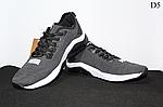 Чоловічі кросівки Puma Hybrid (сірі) D5, фото 4