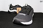 Чоловічі кросівки Puma Hybrid (сірі) D5, фото 6