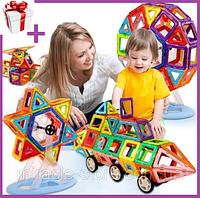 Детский магнитный конструктор Magical Magnet  40 деталей