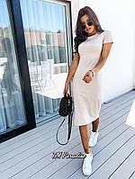 Женское летнее миди бежевое фиалка платье футболка с хлопка за колено молодежное 42-44 46-48 спортивное