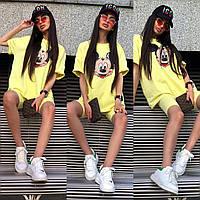 Женский крутой голубой беж спортивный костюм желтый черный розовый серый футболка с велосипедками 42-44 46-48