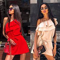 Женское летнее короткое бежевое красное платье пудра фиолетовое с рюшем на одно плечо 42-44 44-46 софт крутое