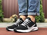 Мужские кроссовки Nike Zoom (черно-белые) 9583, фото 4