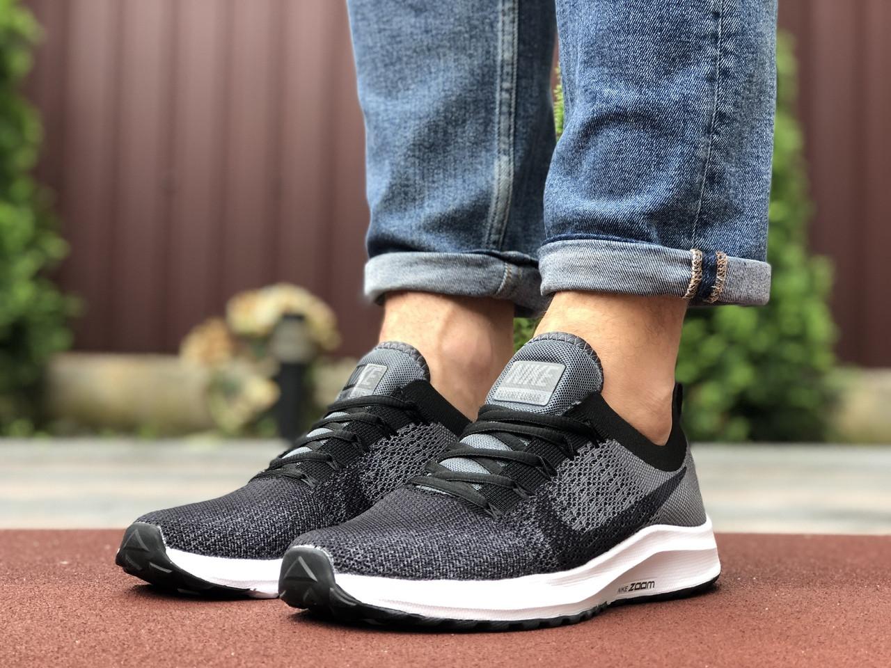 Чоловічі кросівки Nike Zoom (сіро-чорні з білим) 9584
