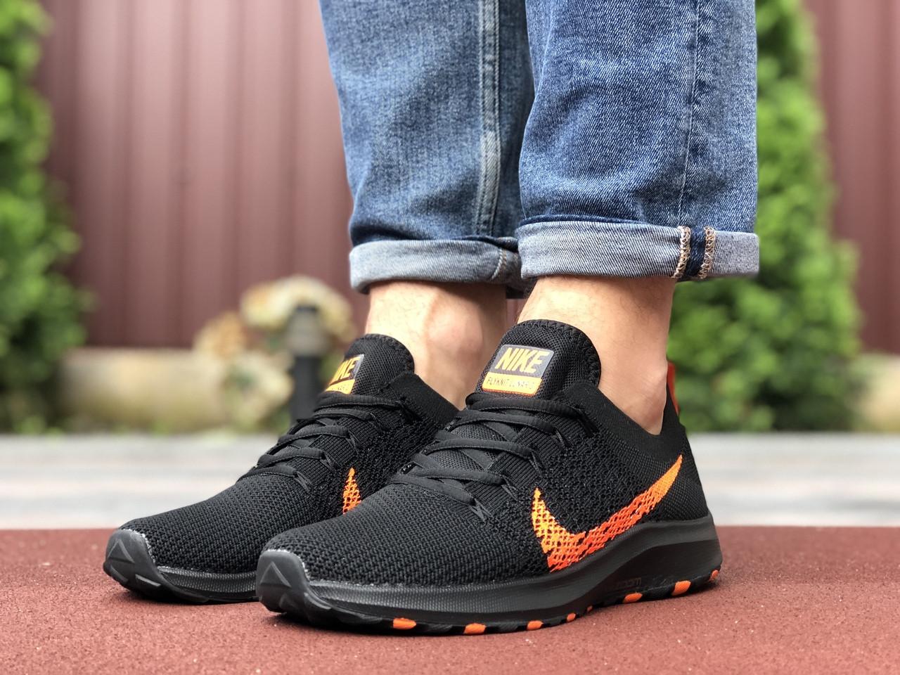 Чоловічі кросівки Nike Zoom (чорно-помаранчеві) 9585