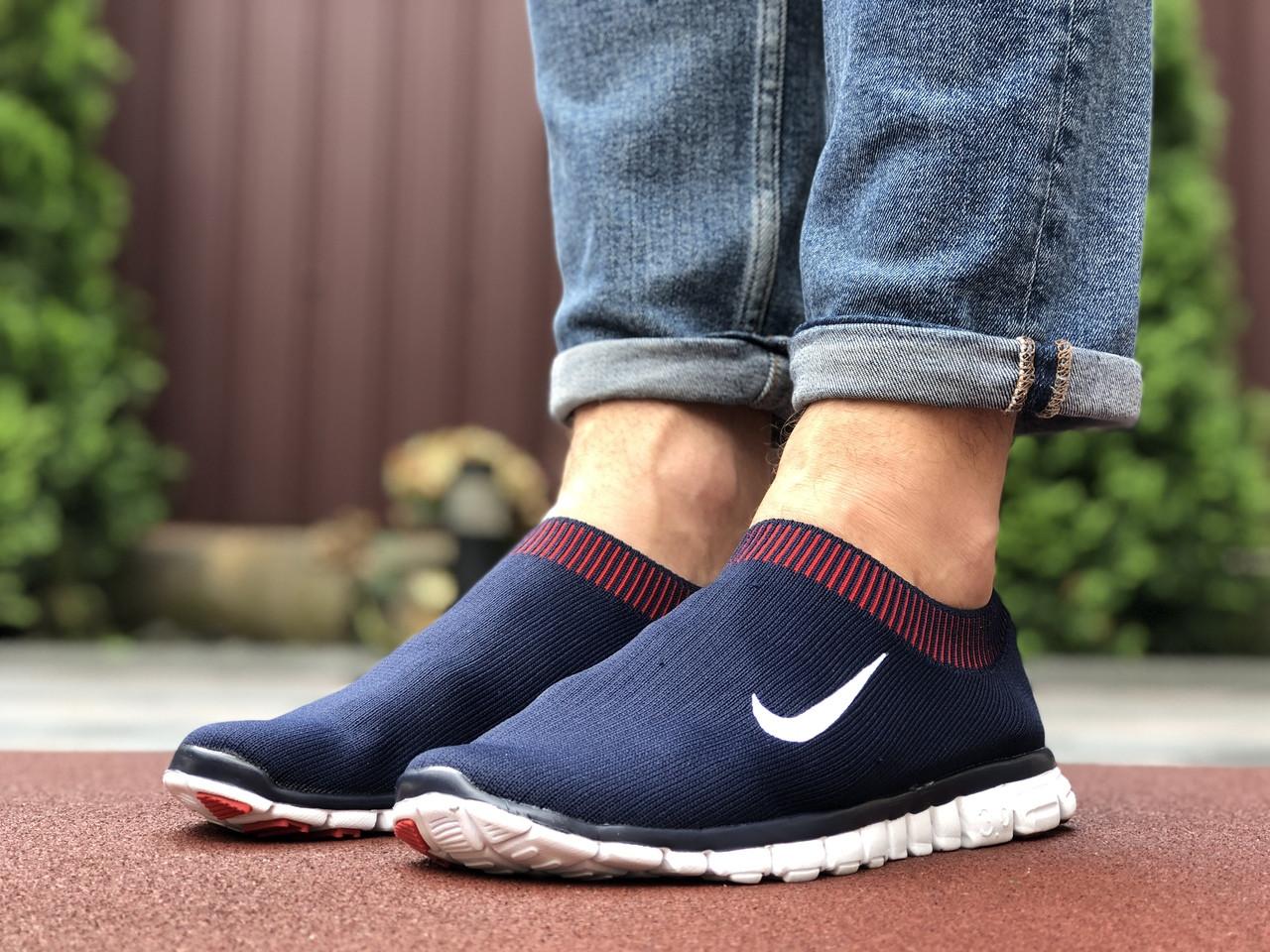 Мужские кроссовки Nike Free Run 3.0 (темно-синие с белым и красным) 9601