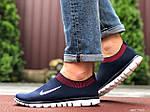 Мужские кроссовки Nike Free Run 3.0 (темно-синие с белым и красным) 9601, фото 3
