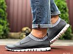Чоловічі кросівки Nike Free Run 3.0 (сірі) 9602, фото 4