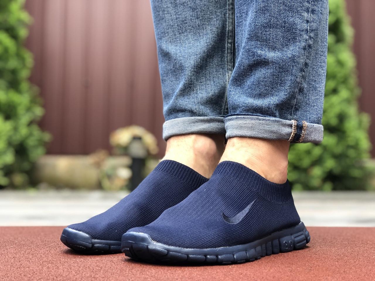 Чоловічі кросівки Nike Free Run 3.0 (темно-сині) 9603