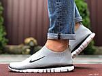 Мужские кроссовки Nike Free Run 3.0 (светло-серые) 9604, фото 2