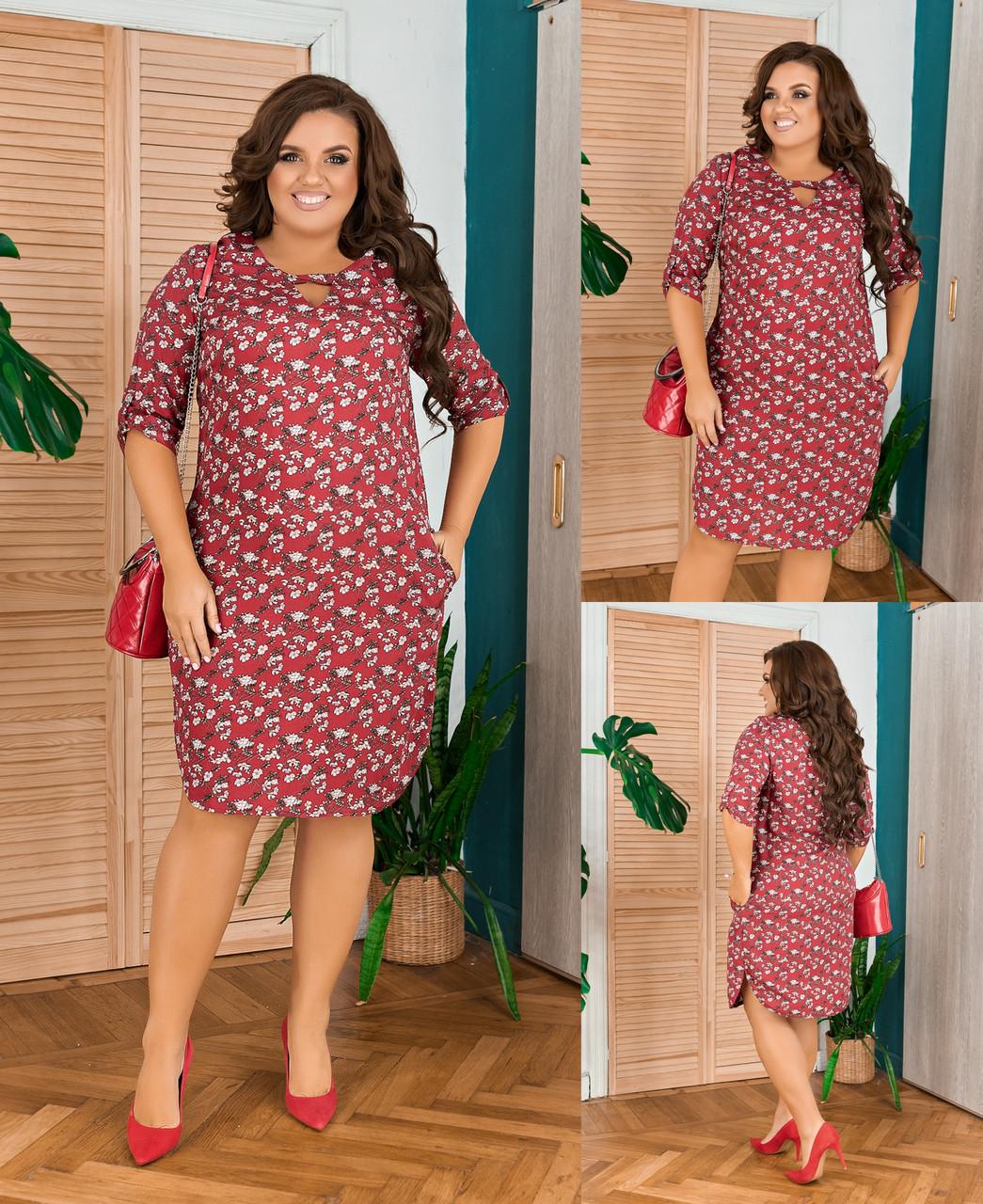 Платье женское 4097вл батал