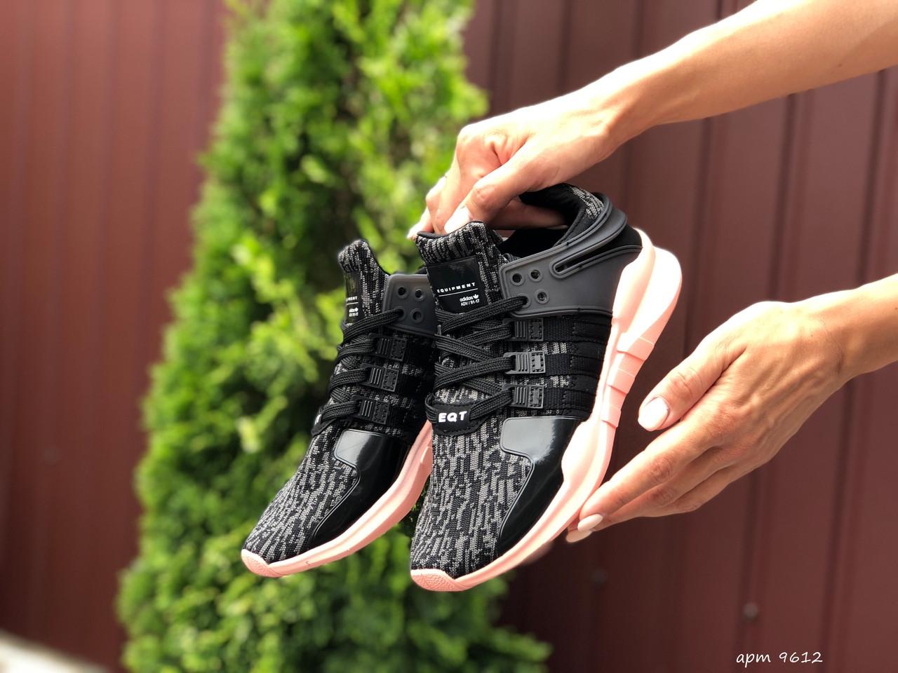 Женские кроссовки Adidas Equipment (серо-черные) 9612