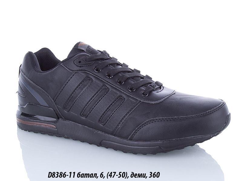 Кроссовки Bonote D 8386-11 батал