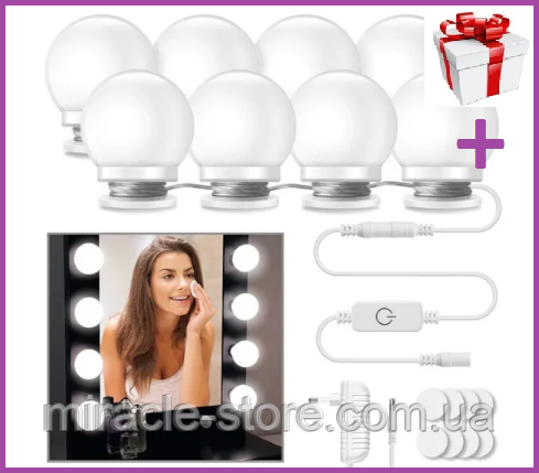 12 LED лампочок Hollywood Light Kit With LED лампочки для макіяжу,Лампочки для гримерного дзеркала